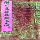 淅川直隶厅乡土志八卷(清)□□纂修  清抄本.pdf下载