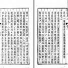 哈佛汉和图书馆方志系列[文件格式:PDF 文件大小:63.23G ]